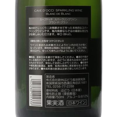 スパークリングワインブランドブラン