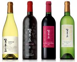 【11/2】サントリー日本ワイン「登美の丘ワイナリー」シリーズ新ヴィンテージ4種発売